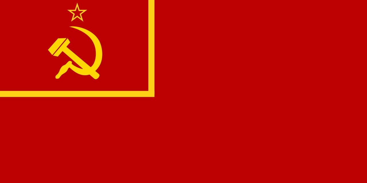 Resultado de imagen de la bandera de la Unión de la República Socialista Soviética