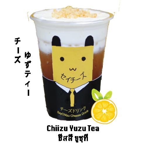 Resultado de imagen de Hokkaido, the Cheese Drink